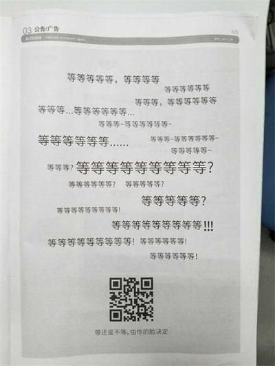 TencentMyAPP-20171110-01