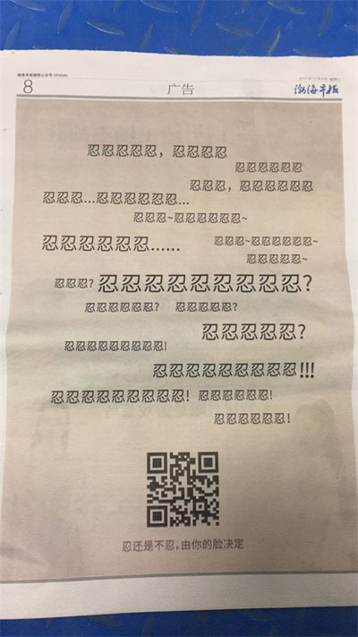 TencentMyAPP-20171110-03