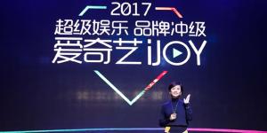 iqiyi-wangxiangjun-2