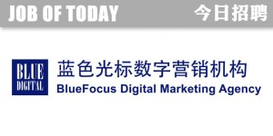 BlueFocus Digital-logo-today