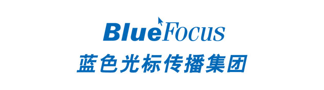 BlueFocus-Group-logo