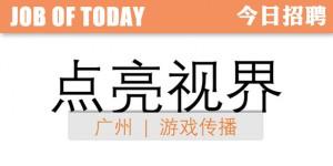 DianLiangShiJie-today-logo