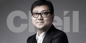 Jeongkeun Yoo-cheil-cover