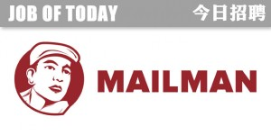 mailman-logo-today