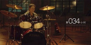 mom-drum-1218-5