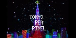 muji-tokyo-6