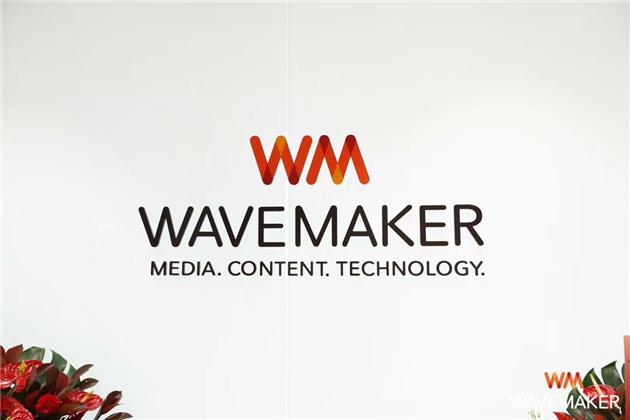 wavemaker-20171205-4