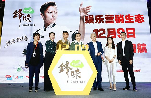 youku-nic-pic01