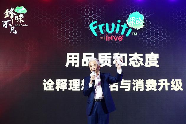 youku-nic-pic02