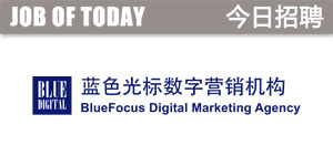 BlueFocus Digital-logo-today-2018