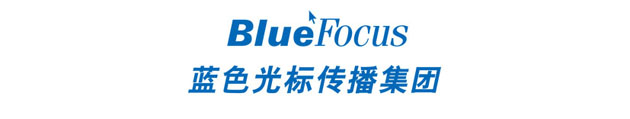 BlueFocus-Group-logo-2018