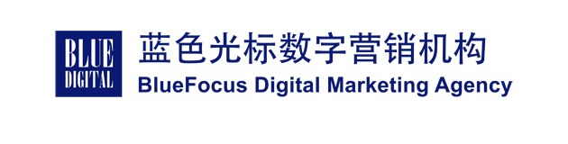 BlueFocusDigital-Logo-20180109