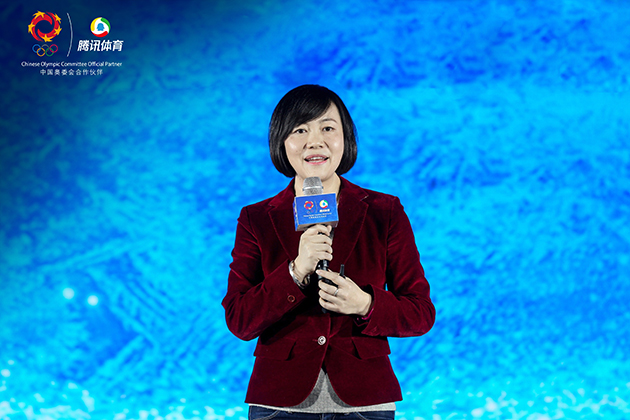 Tencent-pic01