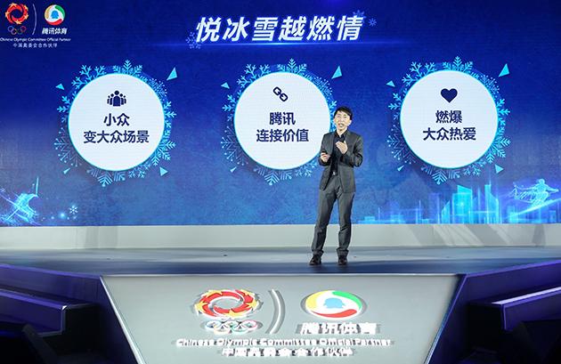 Tencent-pic02