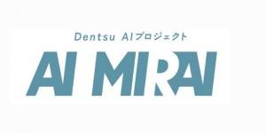 aimirai 180122-2