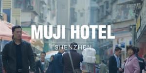 muji-shenzhen-1-0118