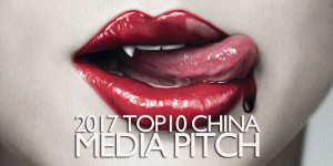 top10china-media pitch