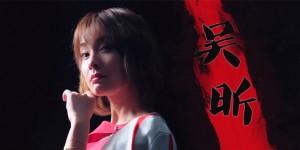 wuxin-jianlibao-0129