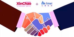 xinchao-cover