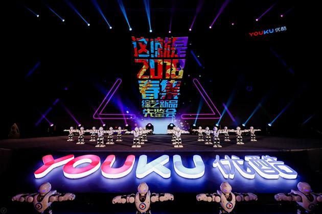 youku-program-3-0131