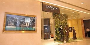 lanvin-20180223-toutu