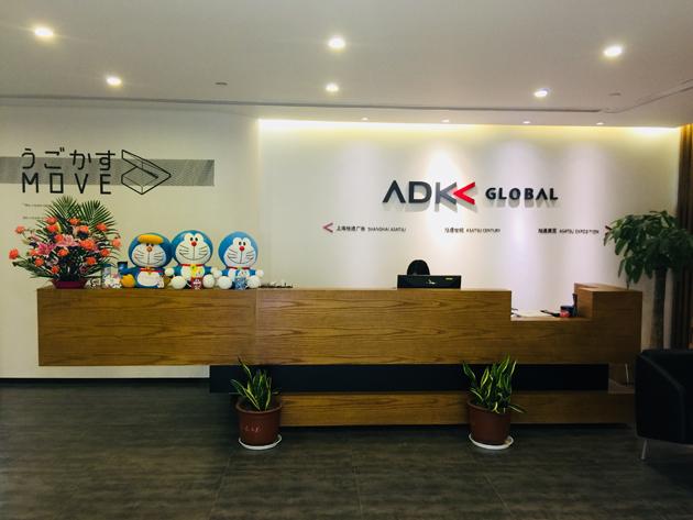 ADK-SHOffice-01
