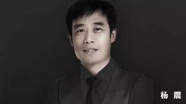 YangZhen-20180213