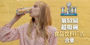 superbowl-20180207-1-foo-beverage