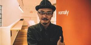 Anomaly-Eric Lee-toutu