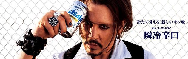 Johnny-1-0313