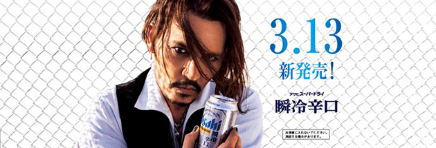 Johnny-2-0313