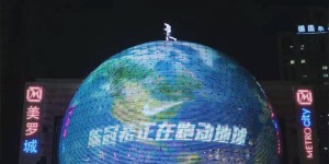 Nike-running the planet -cover00