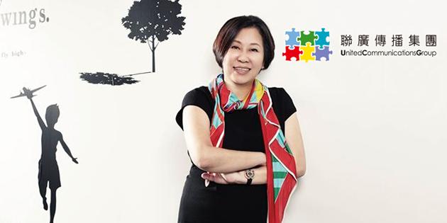 UCG-Sandra-Yu-cover