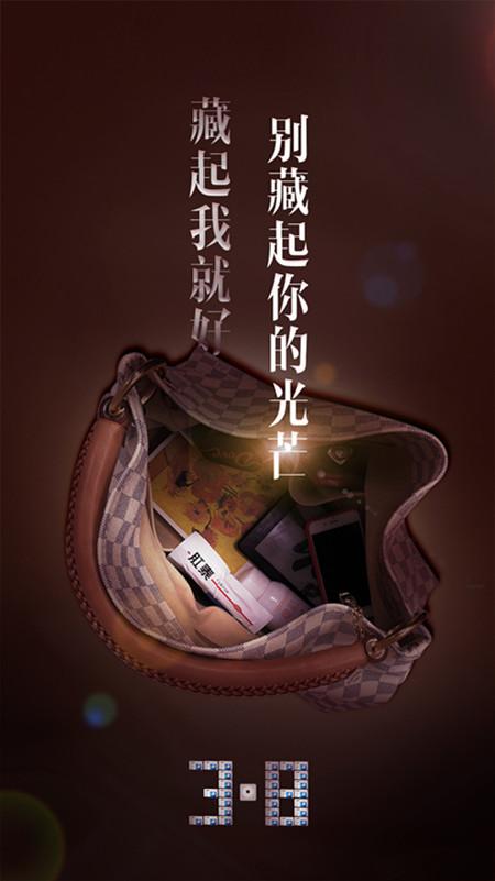 gangtai-0308