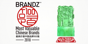 most-valuable-brand-2018-brandz-20180327-1