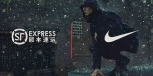 nikeshunfeng-cover-180314