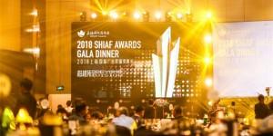 shiaf-20180330-toutu
