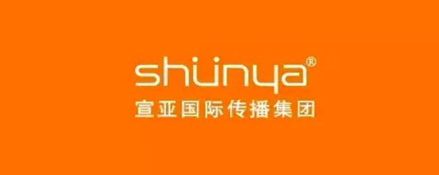 shunya-logo