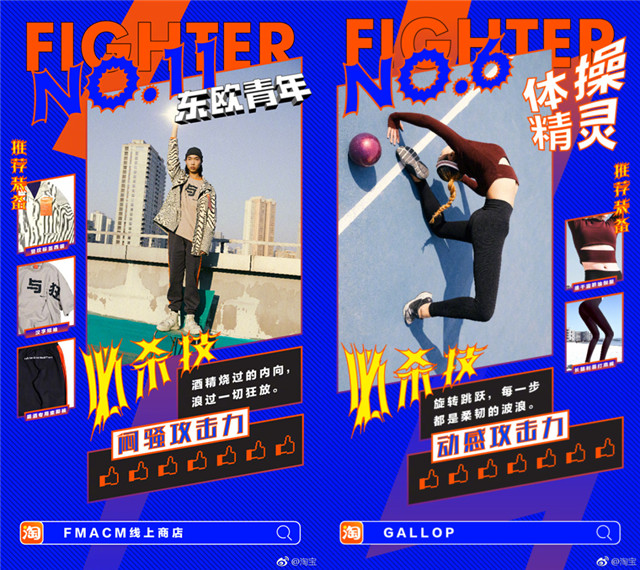 taobao-ifashion-0326