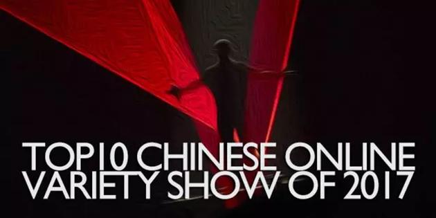 variety show 2017-20180301-1