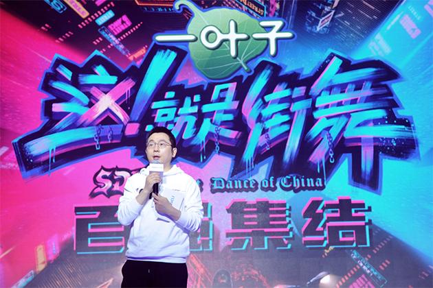 youku-jiewu-180301 copy