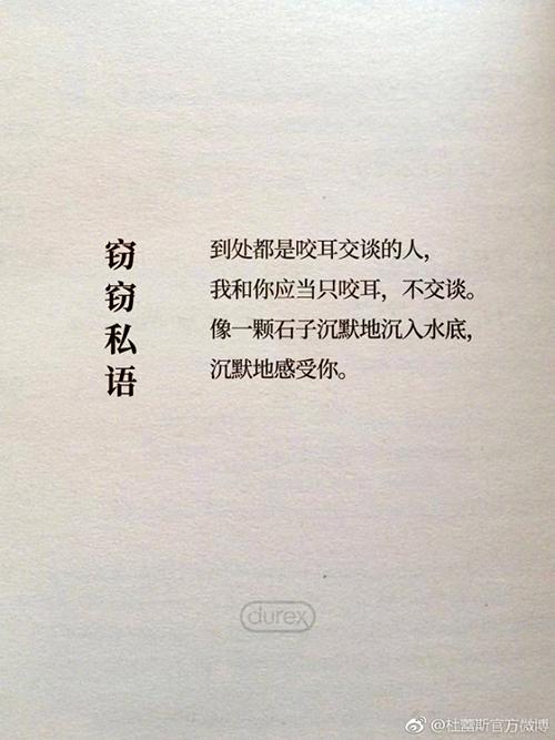 03-qieqie-durex