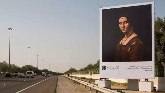 《美丽的费隆妮叶夫人》-180413