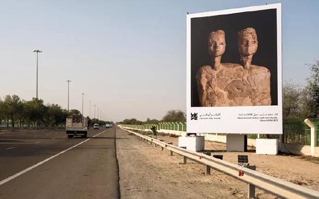 新石器时代双头雕像-180413