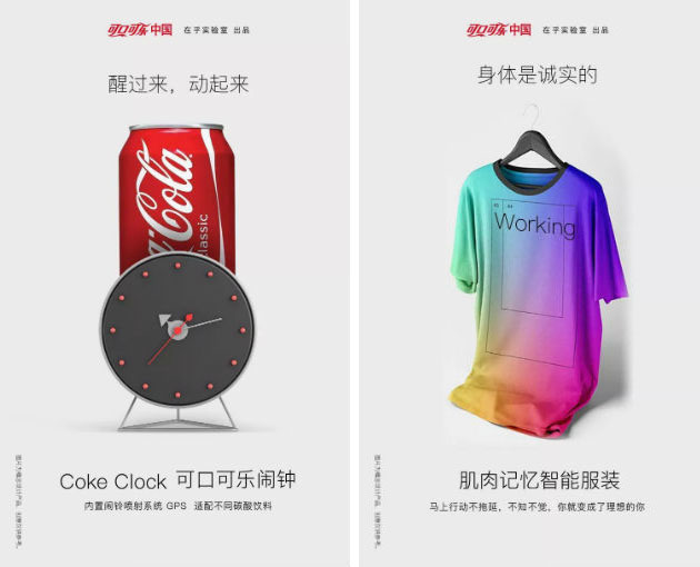 coca cola-april fool day-4