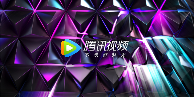 tencent-cover-0425