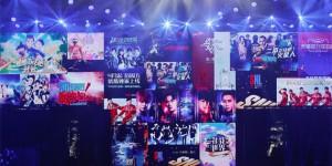 youku-0420
