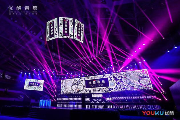youku1-0420