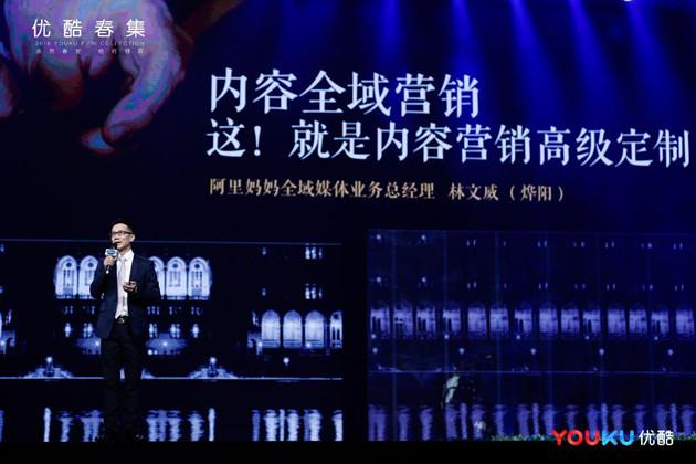 youku10-0420