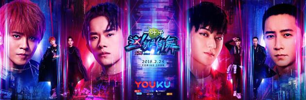 youku3-0420